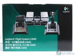 完全仿真 罗技G940顶级飞行摇杆首测
