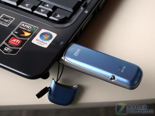 中国电信天翼3G上网卡 中兴AC2736评测