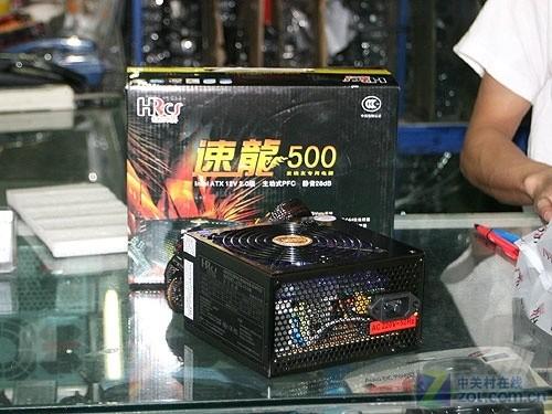 红日长昇 ATX-CS-速龙500