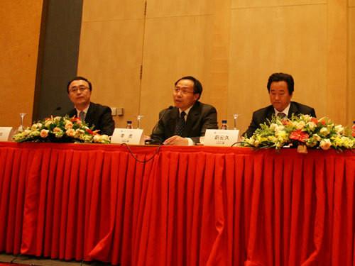 中国国际信息通信展览会新闻发布会召开