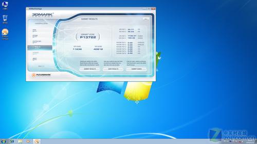 Vista系统真得换了 P55配Win7体验测试