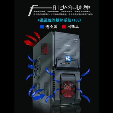 少年精神 首款情感型机箱库德F8上市