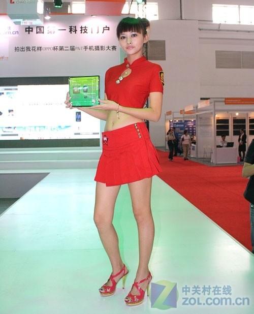 美女邀您鉴赏宇瞻产品  中国通信展