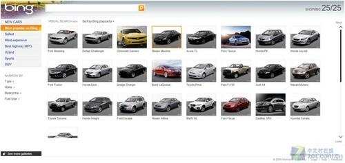 可视化搜索!微软Bing2.0引擎浮出水面