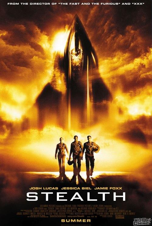《绝密飞行》电影海报