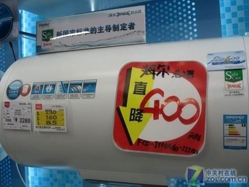 海尔电热水器,都是以h或者jth开头的