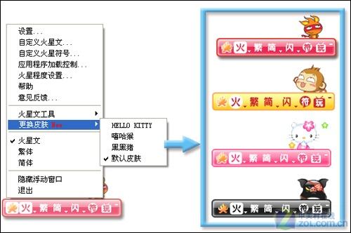 火星文输入法最新版之新功能新玩法