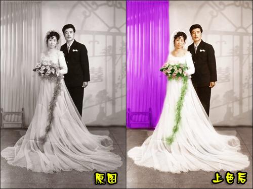 用美图秀秀局部变色笔 为黑白照片上色图片
