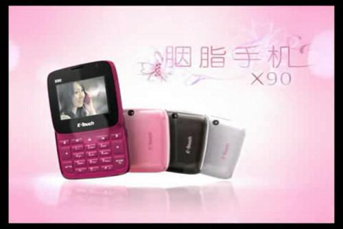 天语手机t93怎么样_胭脂手机【图片 价格 包邮 视频】_淘宝助理