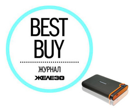 创见移动硬盘获Zhelezo杂志「最值得购买」奖
