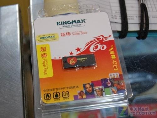 kingmax 十一限量版超棒