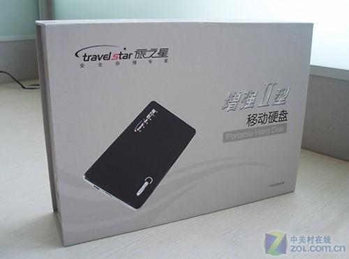 旅之星移动硬盘增强II(320G)