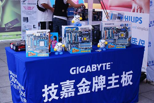 中关村在线主办朝阳电脑文化节