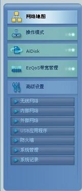 如点击右下图中WPS按键时就可以对无线网络直接进行加密.-全能