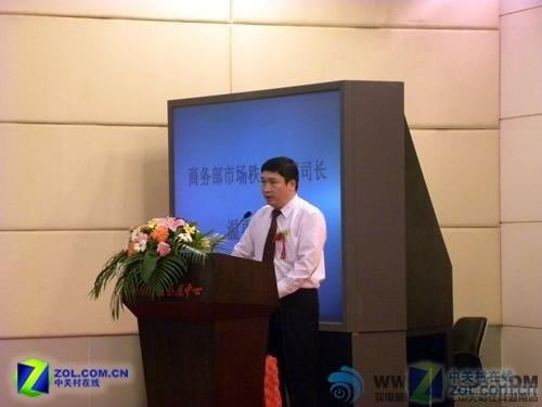 """电子商务的""""广交会""""电子商务文化节盛大开幕"""