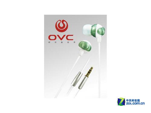 主打时尚多彩路线 OVC发布两款新品