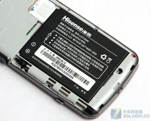 图为:海信hs-e6手机电池