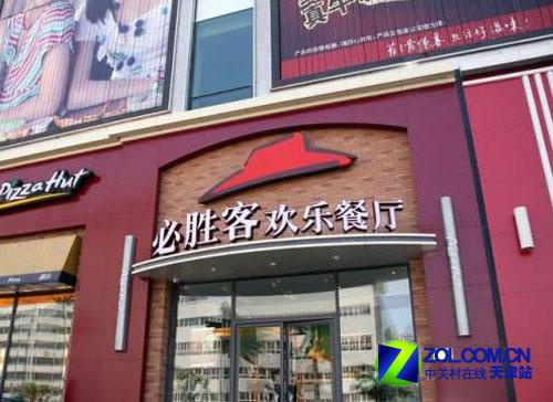 披萨美食必胜客电话店固态赞不绝口_时代犹鑫大同订餐美食城龙美味图片