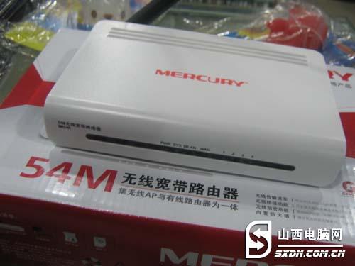 水星MW54R家用无线路由器仅85元热卖