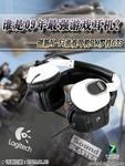 09最强游戏耳机?创新X-Fi PK 罗技G35