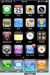 史上最强使用攻略 轻松玩转联通iPhone