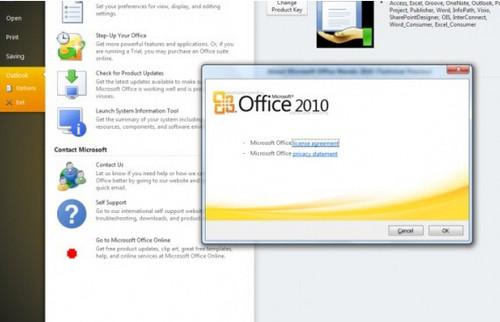 了解全新认证方式 批量激活Office2010