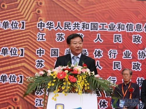 商务部副部长姜增伟先生发表讲话-eMEX09开幕式 应对全球危机 共迎
