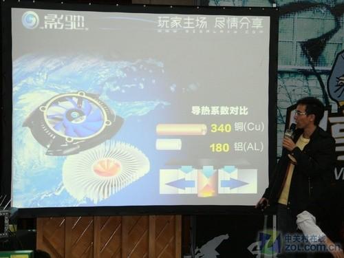 影驰校园行活动 NVIDIA代表讲解NVIDIA先进技术