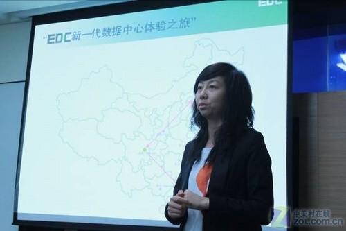 万国数据启动EDC新一代数据中心体验之旅