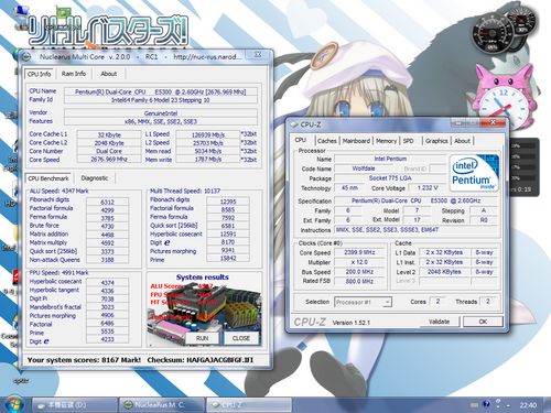 就差二级缓存 E5300和E3200对比测试