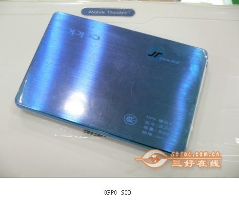 4.3英寸触屏旗舰机 OPPO S39直降100元卖