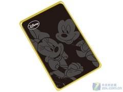迪士尼移动硬盘