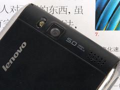 中国移动高端3G手机 联想01 3999元上市