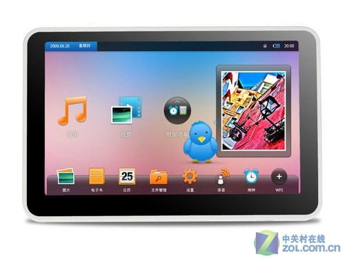 蓝魔 T9HD(8GB)