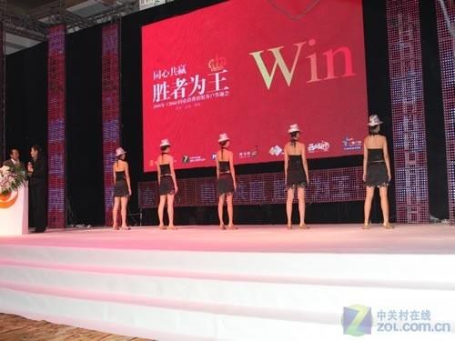 2009CBSi中国消费群组客户答谢会纪实