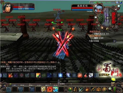 11月27日新蜀门2010年版全国发布倒计时