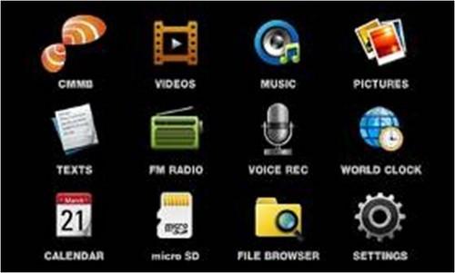2010双节最酷礼品:三星CMMB移动电视YP-CM3