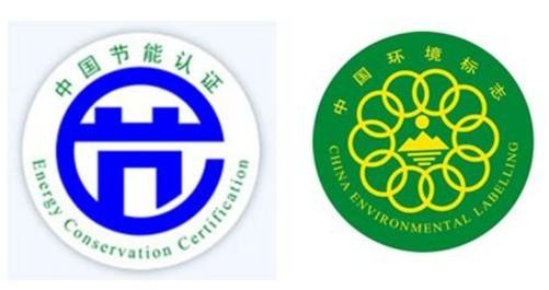 中国节能环保标志