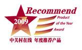 中关村在线09年度科技产品大奖结果公布
