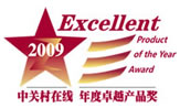09年度中关村在线显示器产品颁奖揭晓