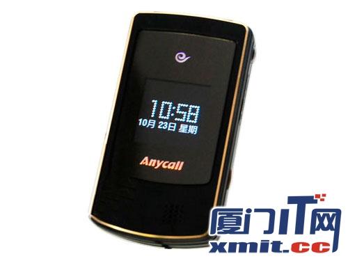 3G双屏翻盖手机 三星W589仅售5188元-三星 W
