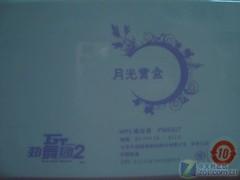 爱国者月光宝盒PM5927到货 售价799元