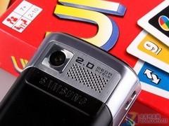 流线外形3G手机 三星C5510U今低价上市