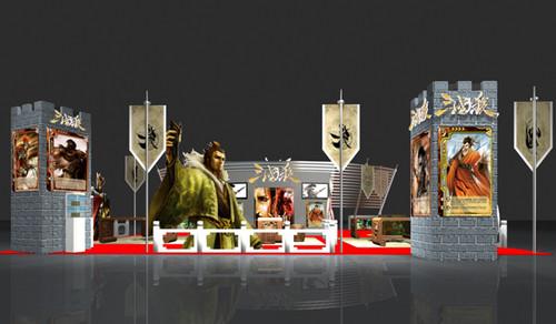 《三国杀》展台设计古风与时尚完美结合