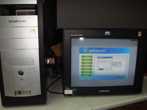 20箱电脑已运送苗乡