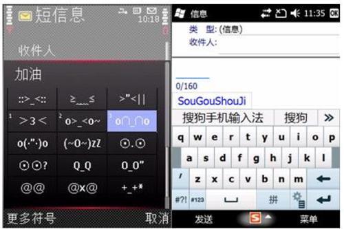 手机键盘 ——搜狗手机输入法舞动快乐节日