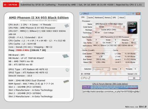 技术发展晴雨表 细数CPU接口10年变化