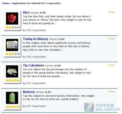 HTC 自制Widget