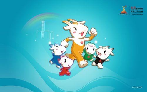 可爱吉祥物!广州亚运会纪念高清壁纸
