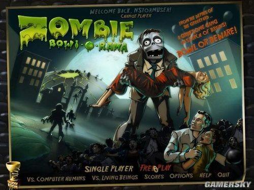 2009最新单机游戏《僵尸保龄球》破解版[压缩包]